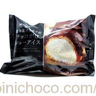 北海道産ミルクのチョコがけシューアイスカロリー・価格詳細情報