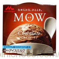 MOW(モウ) チョコレート エクアドルカカオカロリー・価格詳細情報