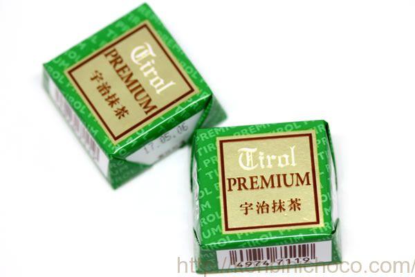 チロルチョコプレミアム 宇治抹茶
