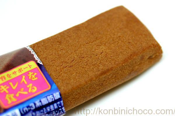 豆乳クッキー チョコレート味