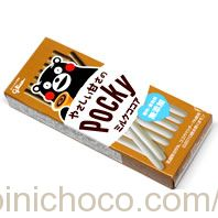 やさしい甘さのポッキー ミルクココアカロリー・価格詳細情報