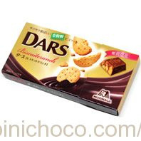 DARS(ダース) ビスケットクランチカロリー・価格詳細情報