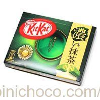 キットカット 濃い抹茶カロリー・価格詳細情報