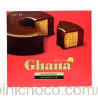 Ghana(ガーナ) バームクーヘンカロリー・価格詳細情報