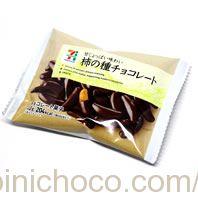 甘じょっぱい味わい柿の種チョコレートカロリー・価格詳細情報