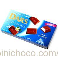 DARS(ダース) ソルティバニラカロリー・価格詳細情報