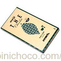 明治ザ・チョコレート 抹茶カロリー・価格詳細情報
