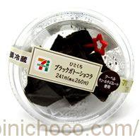ひとくちブラックガトーショコラカロリー・価格詳細情報