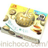 チョコボールグランデ ほうじ茶ラテカロリー・価格詳細情報
