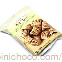 チョコを包んで焼いた ひとくちパイカロリー・価格詳細情報