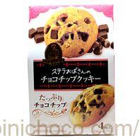 ステラおばさんのチョコチップクッキーたっぷりチョコチップカロリー・価格詳細情報