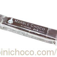 マーブルチョコレートケーキカロリー・価格詳細情報