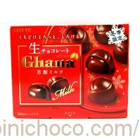 Ghana(ガーナ)生チョコレート ミルクカロリー・価格詳細情報