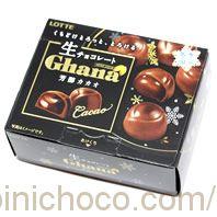 Ghana(ガーナ)生チョコレート 芳醇カカオカロリー・価格詳細情報