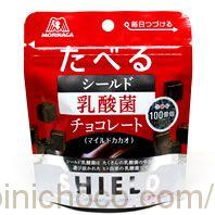 たべるシールド乳酸菌チョコレートカロリー・価格詳細情報