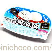 雪見だいふくクッキー&クリームカロリー・価格詳細情報