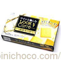 LOOK(ルック) ワインと愉しむ濃厚チーズカロリー・価格詳細情報