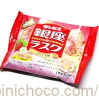 銀座ラスクいちご美味カロリー・価格詳細情報