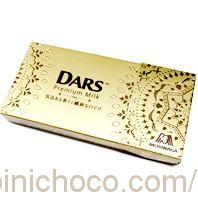 DARS(ダース) プレミアムミルクカロリー・価格詳細情報