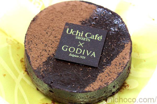 ウチカフェ ゴディバ濃厚ショコラケーキ