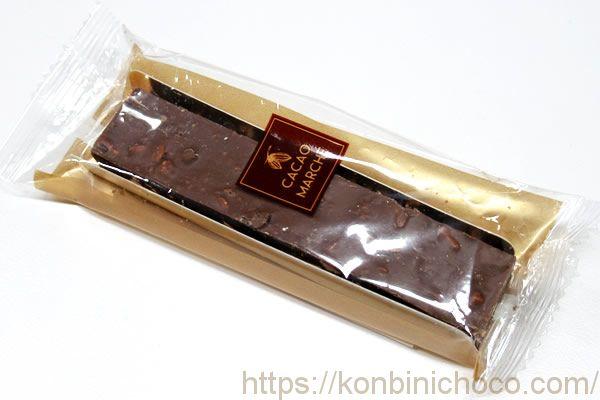 カカオマルシェ ショコラバーミルク