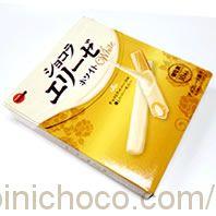 ショコラエリーゼ ホワイトカロリー・価格詳細情報