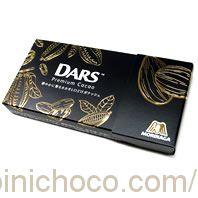 DARS(ダース)プレミアム 華やかに香るカカオと口どけガナッシュカロリー・価格詳細情報