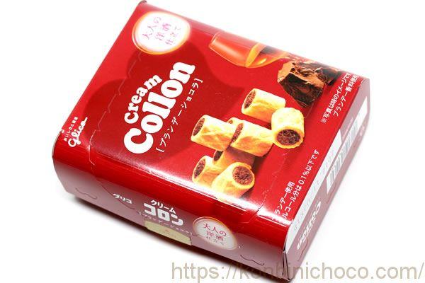 コロン ブランデーショコラ