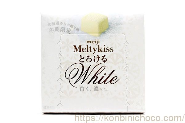 メルティーキッス とろけるホワイト