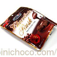 おやつカンパニーレコンパンス ミルクチョコレート味カロリー・価格詳細情報