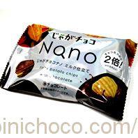 じゃがチョコNANO(ナノ) チョコたっぷり2倍カロリー・価格詳細情報