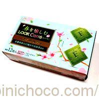春を愉しむLOOK Carre(ルックカレ) 香る京抹茶カロリー・価格詳細情報