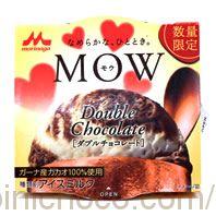 MOW(モウ) ダブルチョコレートカロリー・価格詳細情報