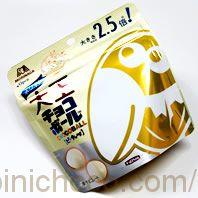 大玉チョコボール ホワイト(大きさ2.5倍)カロリー・価格詳細情報