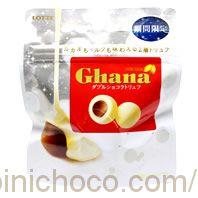 Ghana(ガーナ)トリュフ カカオもミルクも味わえる2層トリュフカロリー・価格詳細情報