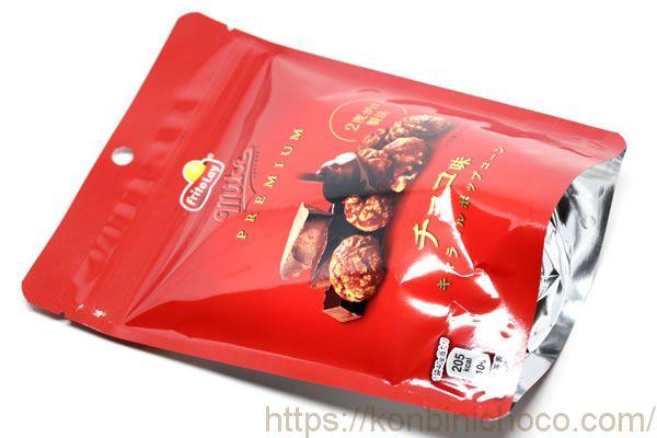 マイプレミアム チョコ味キャラメルポップコーン