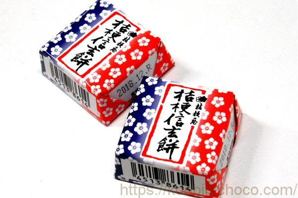 チロルチョコ 桔梗信玄餅