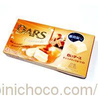 DARS(ダース) 白いダースキャラメリックホワイトカロリー・価格詳細情報