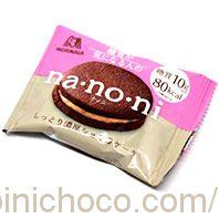nanoni(ナノニ)しっとり濃厚ショコラカロリー・価格詳細情報