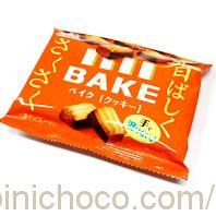 BAKE(ベイク)クッキー香ばしくさくさくカロリー・価格詳細情報