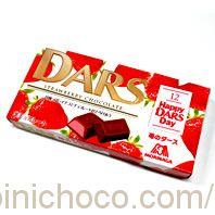 DARS(ダース)苺のダースカロリー・価格詳細情報