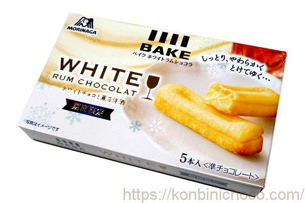 BAKE(ベイク)ホワイトラムショコラ