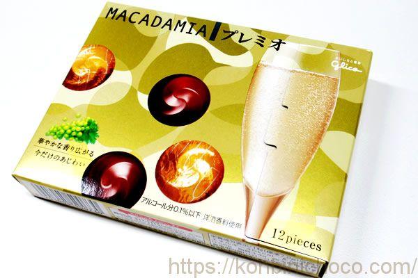 マカダミアプレミオ シャンパン仕立て