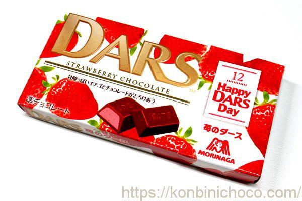 DARS(ダース)苺のダース
