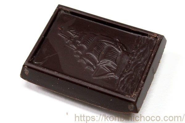 アルフォート ミニチョコレートブラック