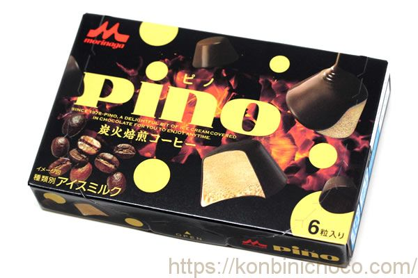 pino(ピノ)炭火焙煎コーヒー