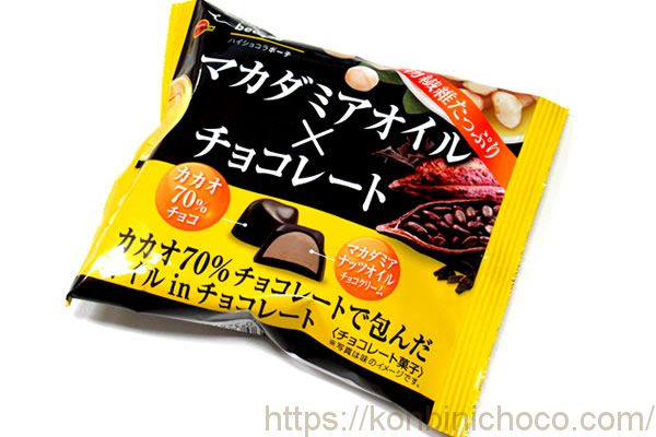 マカダミアオイルチョコレート