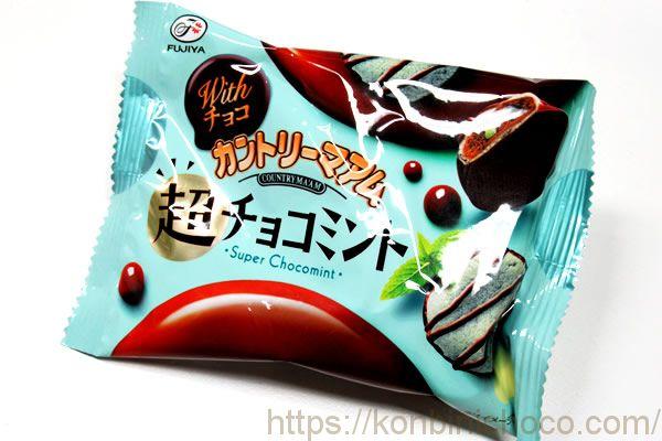 カントリーマアム 超チョコミント