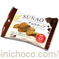 SUNAO(スナオ) チョコチップカロリー・価格詳細情報