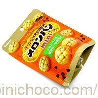 小さなチョコチップメロンパンクッキーミニカロリー・価格詳細情報